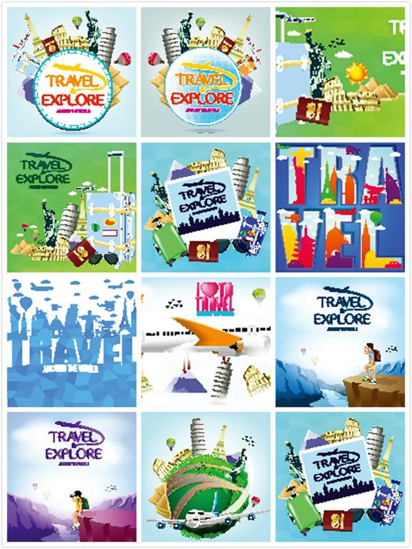 素材分类: 矢量设计元素所需点数: 0 点 关键词: 旅游主题元素设计