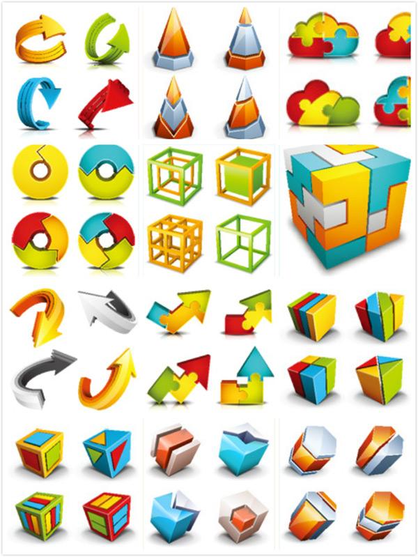 齿轮,箭头,多边形,时尚正方形,彩色3d几何图形,立体几何图形,创意几何