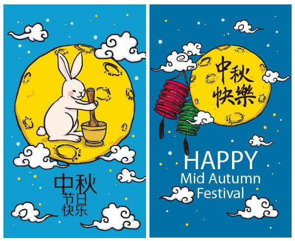 手绘中秋快乐海报