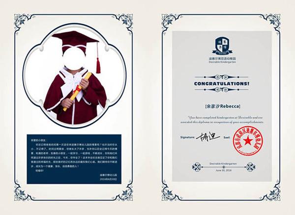 学生证,幼儿园证书,幼儿园毕业证书,幼儿园卡片设计,证书图片,欧式