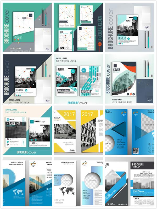 畫冊排版,創意畫冊設計,畫冊版式,高檔畫冊,宣傳畫冊,冊子,手冊設計