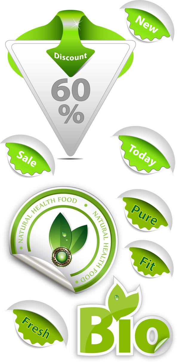 绿色销售标签