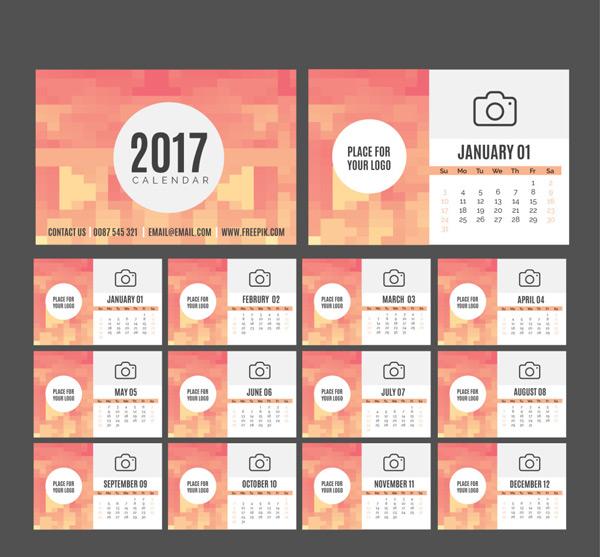像素化2017日历