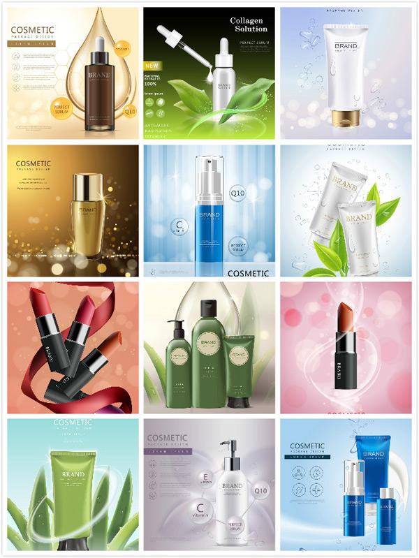 清新,绿色,植物萃取,绿叶,水润,精华液,滴管,水珠,护肤产品,化妆品,产图片