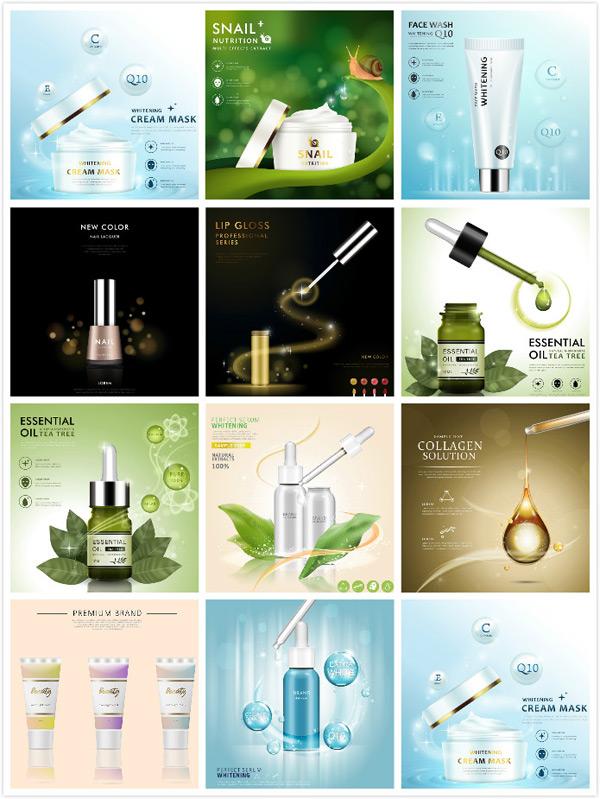 天然,富含氨基酸,瓶装,霜体,晶莹剔透,滋润,护肤,化妆品,美肤产品图片