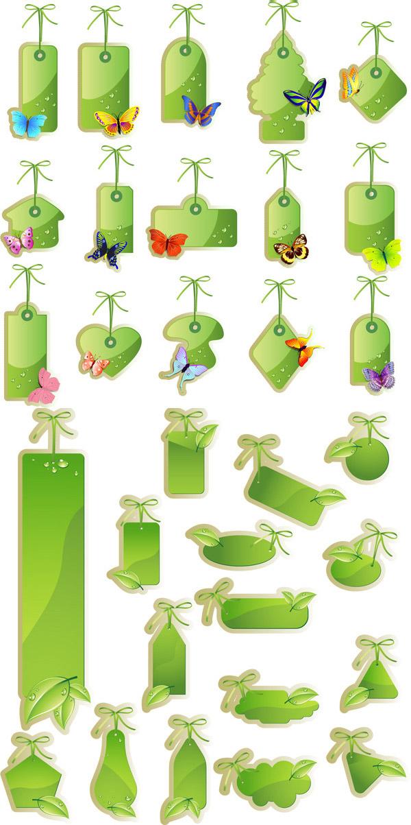 0 点 关键词: 绿色自然主题吊牌矢量,吊牌设计,蝴蝶自然,主题树叶,ai