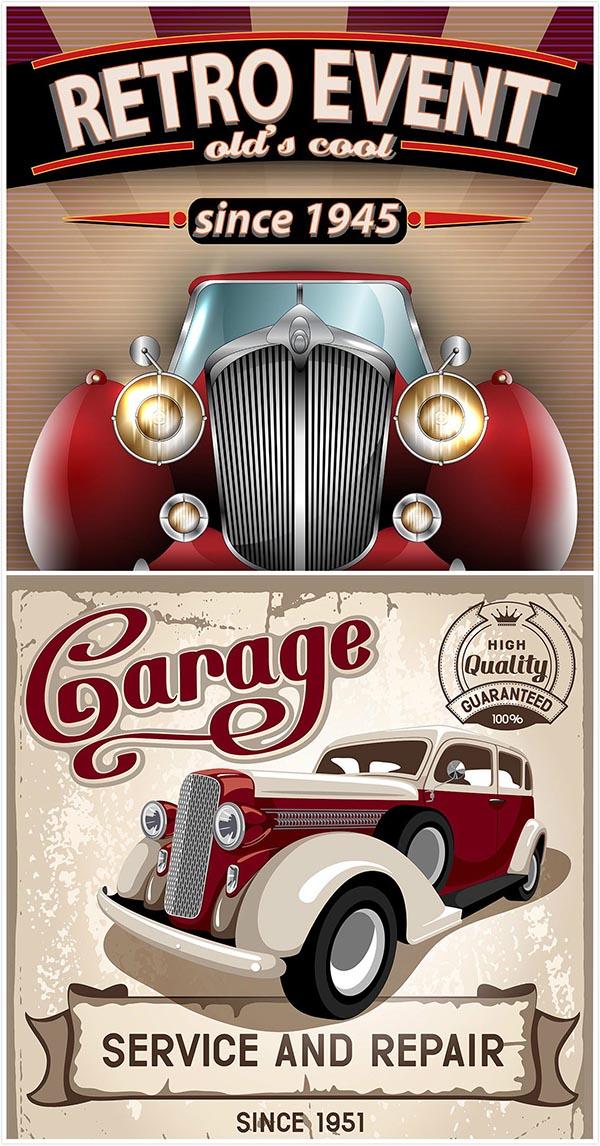 矢量素材,复古车辆,汽车矢量素材,复古渐变背景,服务和维修海报,矢量