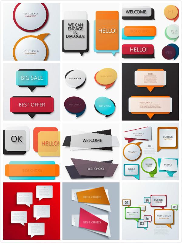 创意标签标,贴对话框,便签,留言贴,ppt素材,彩色标签对话框,逗号标签