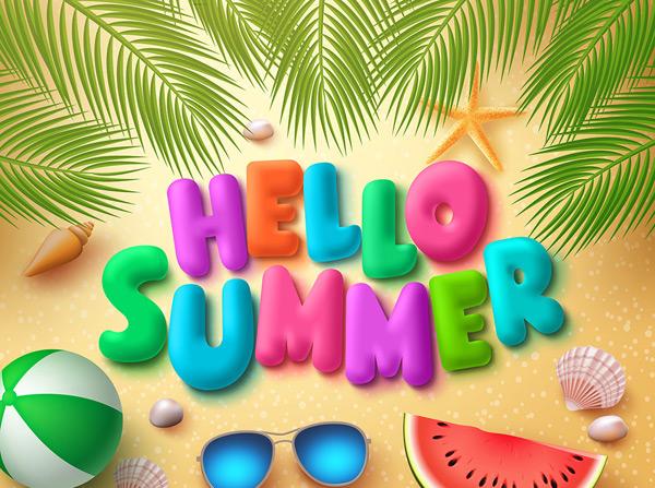 夏季旅游主题海报