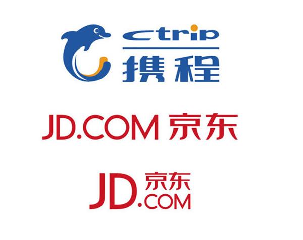 京东携程logo