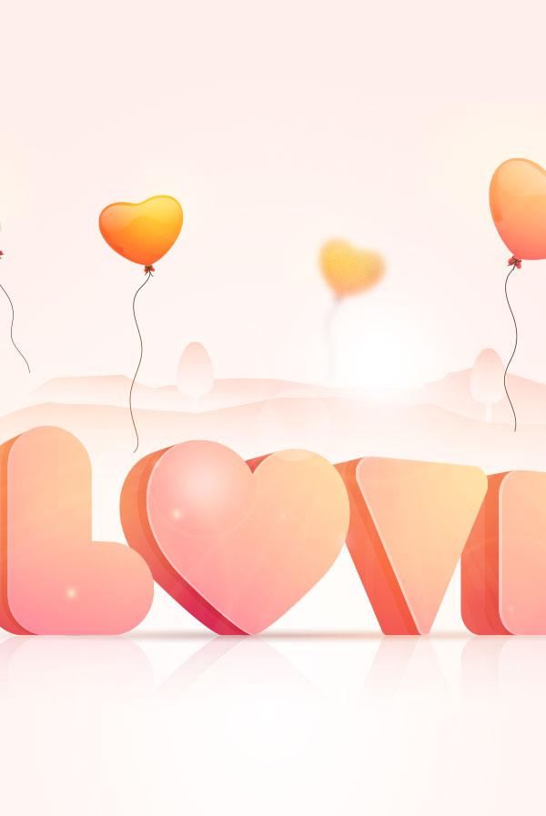 立体浪漫LOVE