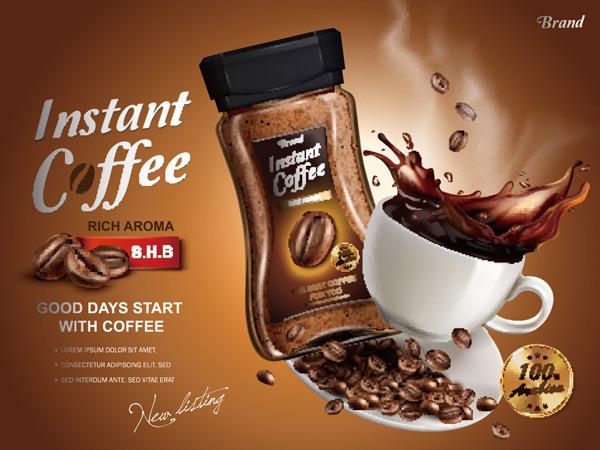 咖啡海报,香浓咖啡,宣传广告海报设计,矢量素材,eps 下载文件特别说明