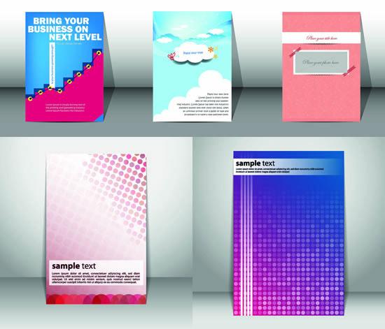 简洁商务画册