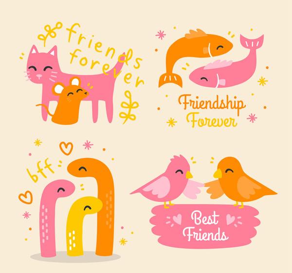 卡通动物伙伴友谊