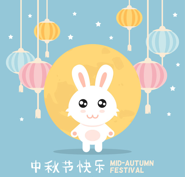 素材分类: 矢量中秋节所需点数: 0 点 关键词: 可爱小白兔和灯笼中秋
