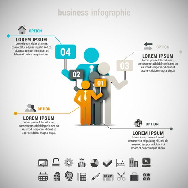 纸人商务信息图