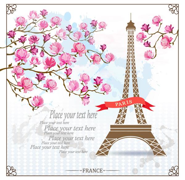 巴黎铁塔矢量