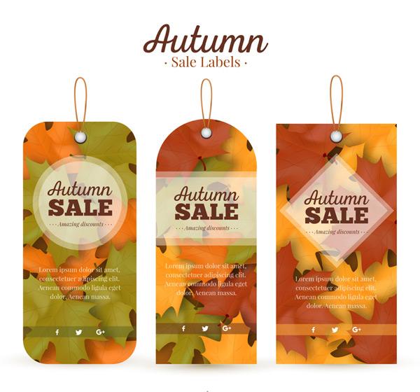 秋季树叶装饰吊牌
