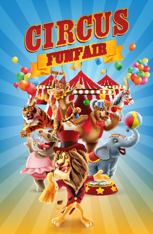 马戏团,动物,狮子,老虎,棕熊,大象,猴子,气球,表演,生日,海报,派对