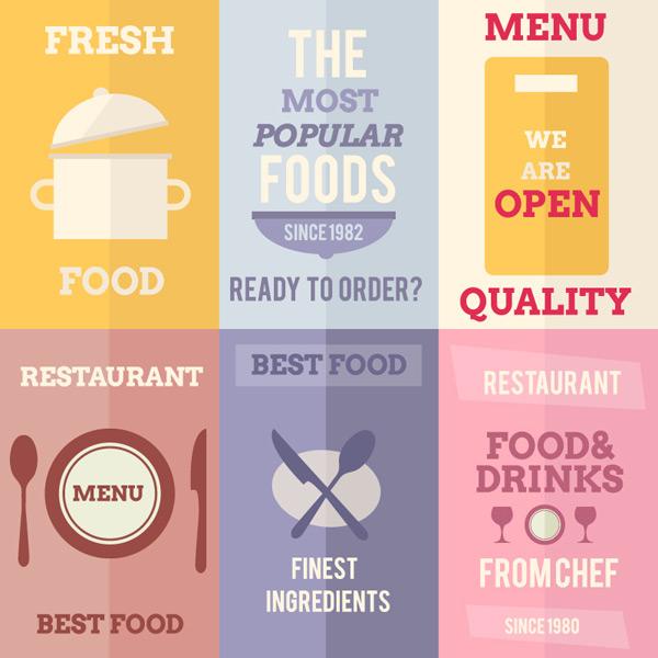 扁平化菜单设计
