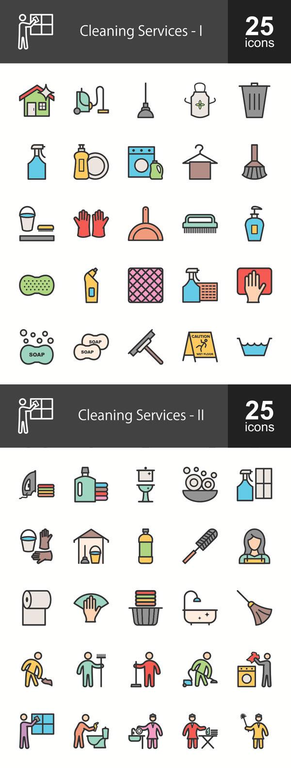 清洁图标,家政服务图标,清扫,打扫卫生,清洁工具,矢量图,eps格式 下载