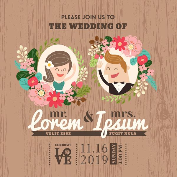 婚礼邀请海报