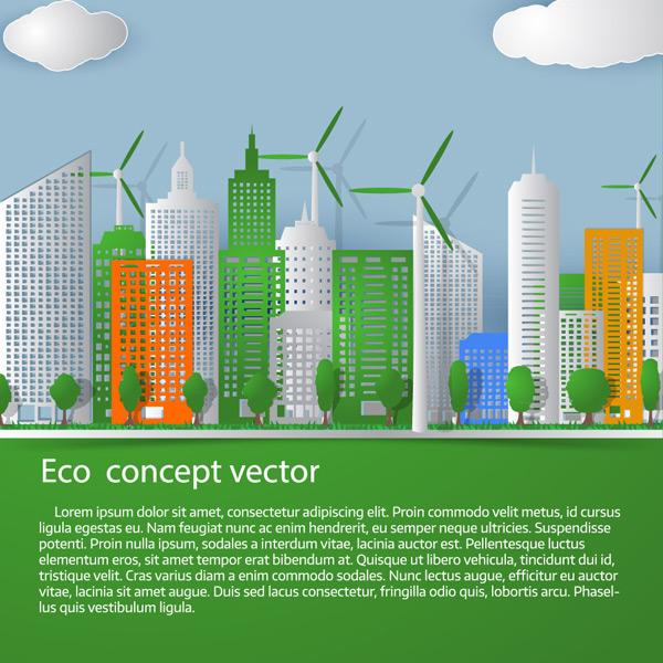 绿色城市建筑群