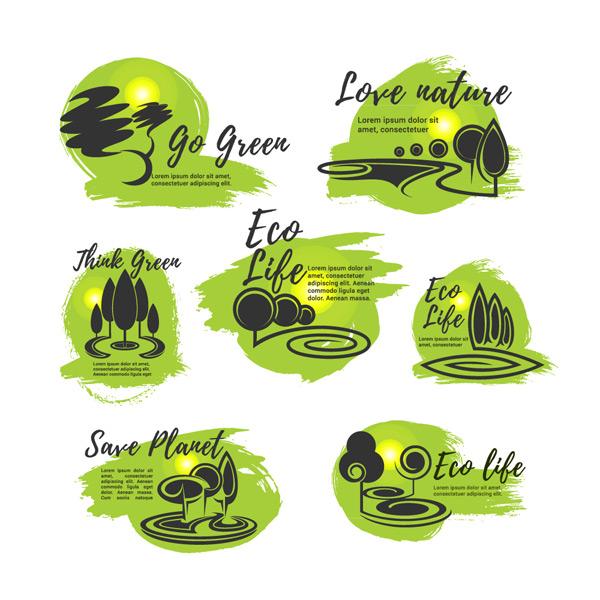 绿色环保生活标志