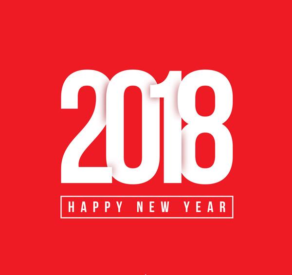 矢量元旦所需点数: 0 点 关键词: 2018年白色新年艺术字矢量图,2018
