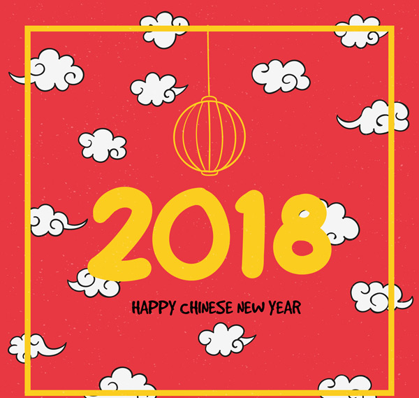 2018年可爱云朵贺卡矢量素材,云朵,2018年,贺卡,狗年,新年快乐,矢量