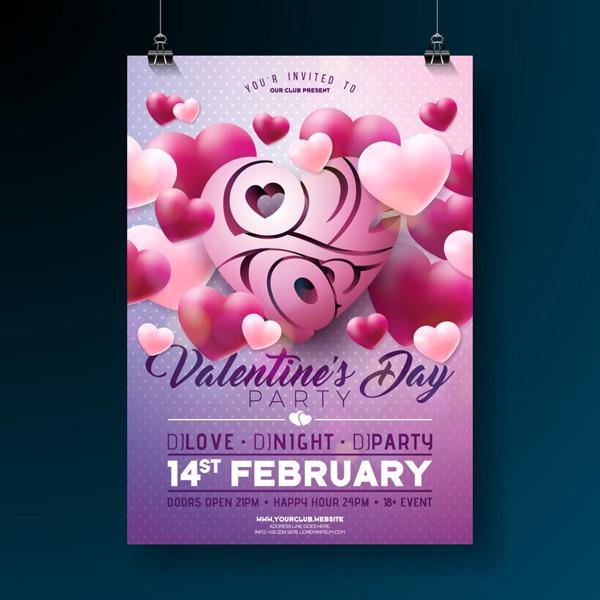 爱心情人节海报