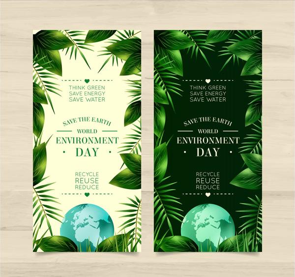 世界环境日banner