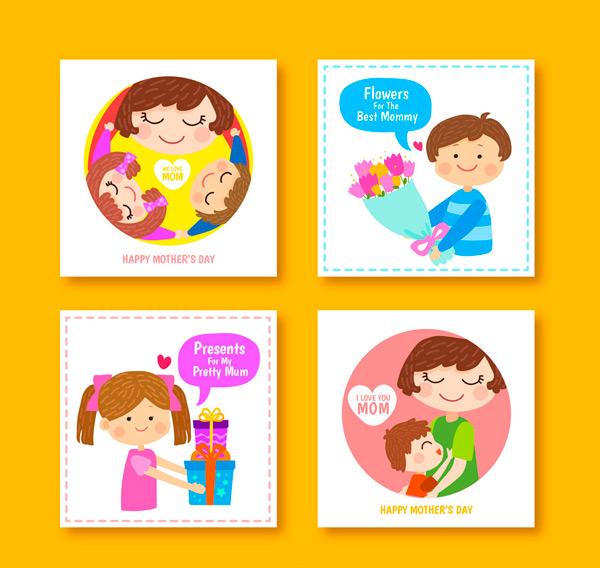 素材分类: 母亲节所需点数: 0 点 关键词: 4款可爱母亲节卡片矢量