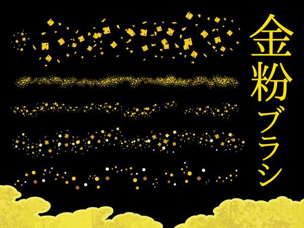 金粉花边矢量