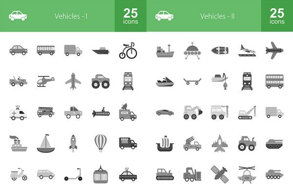 交通工具图标
