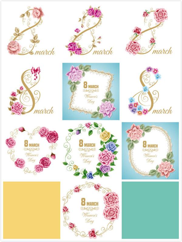 三八妇女节卡片