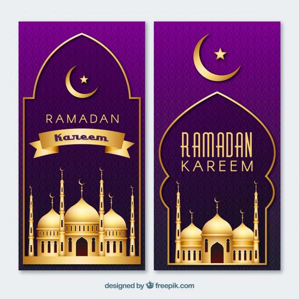 清真寺banner