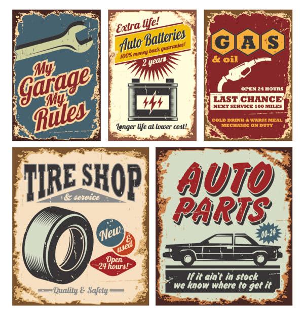 复古汽车海报