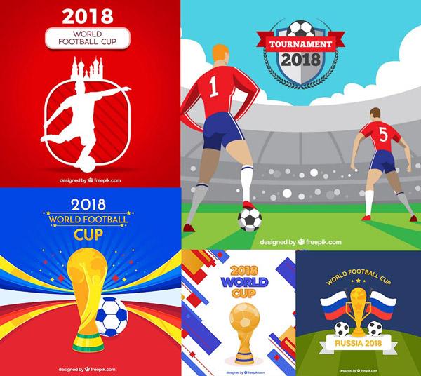 足球世界杯,扁平化,人物,剪影,球员,运动员,光线,光芒,曲线,线条,奖杯