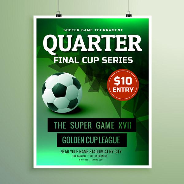 创意足球海报