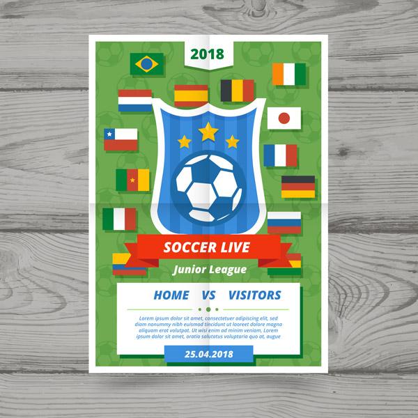世界杯比赛海报