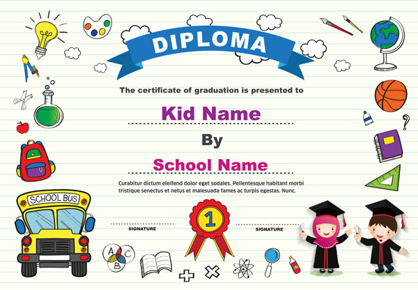 儿童证书设计模板