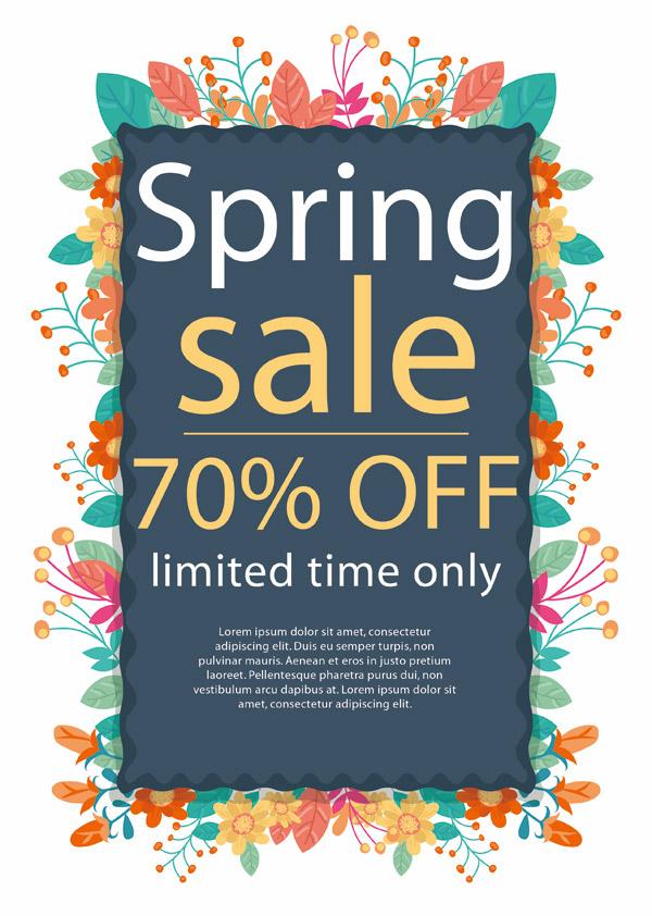 春季商场促销海报