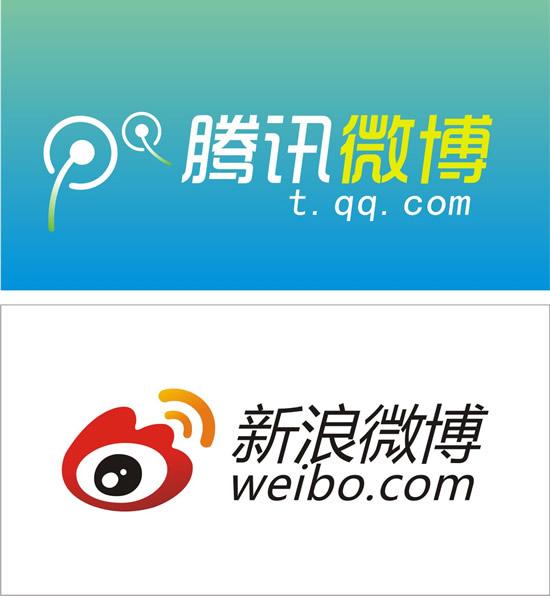 微博logo标志
