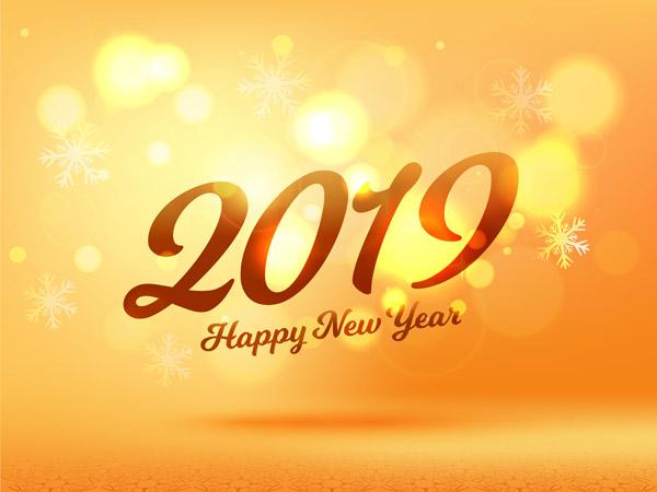 新年快乐2019