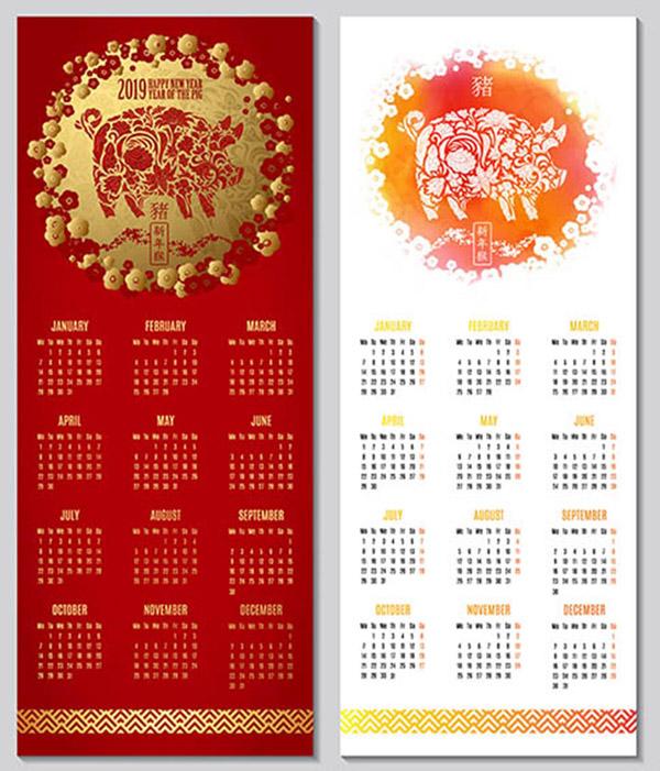 年历日历矢量所需点数: 0 点 关键词: 花纹图案元素猪年日历设计矢量