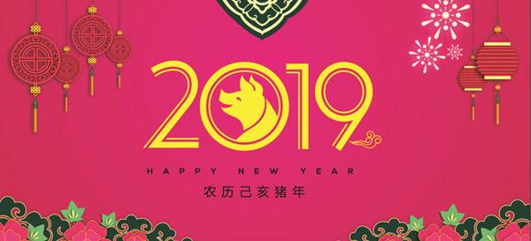 2019猪年海报_素材中国sccnn.com