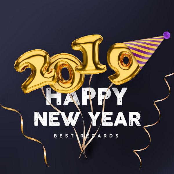 2019新年艺术字图片