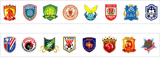 中超俱乐部logo_矢量体育标志
