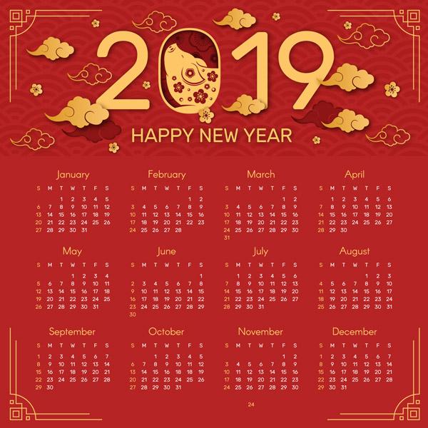 2019年新年日历